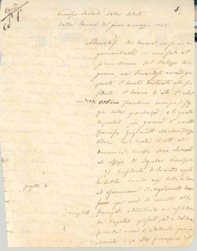 Prima pagina del verbale della seduta pomeridiana del 14 dicembre 1938